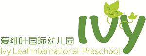 江阴爱维叶国际幼儿园